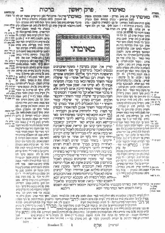 Ein Blatt Talmud