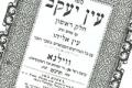 Ejn Jaakow - die Erzählungen aus dem Talmud