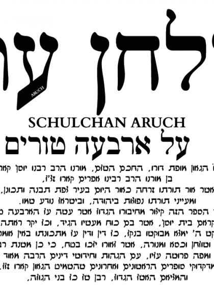 Titel Schulchan Aruch